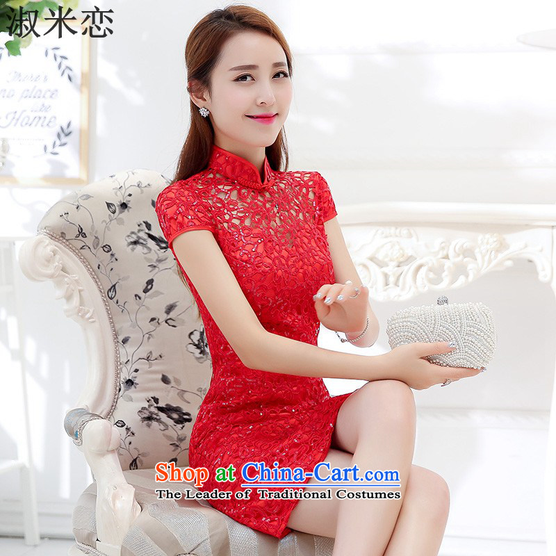 Mrs M new stylish 2015 Land Lace Embroidery elegant qipao gown red聽XXXL Sau San