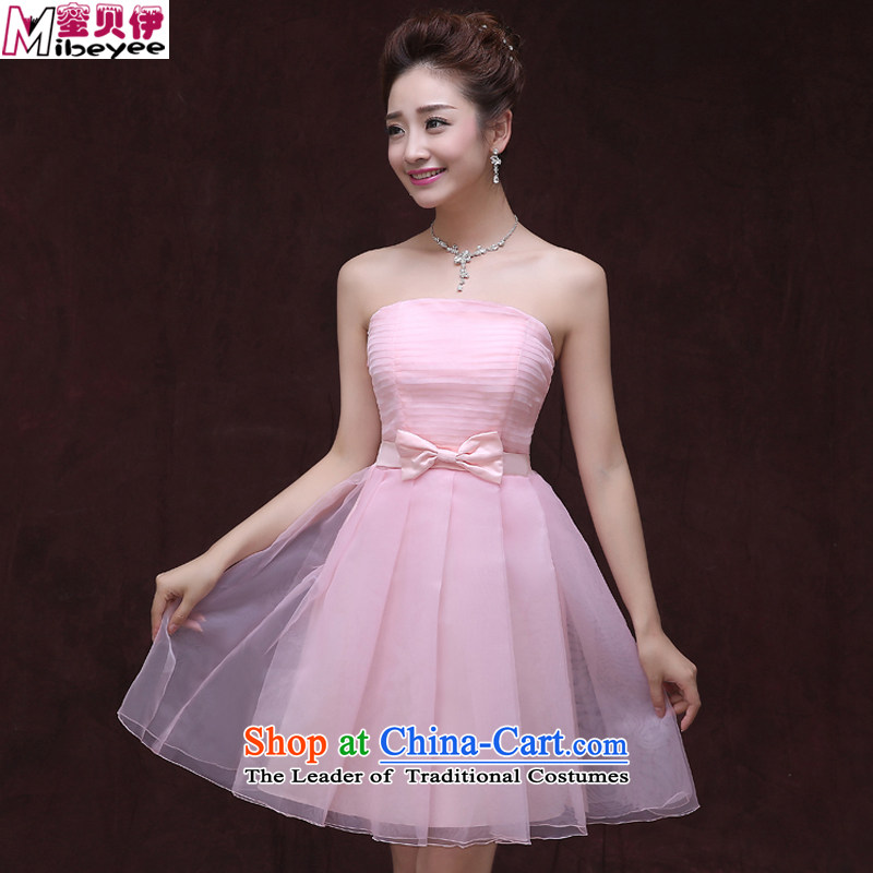 Honey bej sweet princess OSCE root yarn hundreds pleated skirts swing bow tie dresses bridesmaid skirt evening performances bride wedding dress skirts and chest skirt Pink