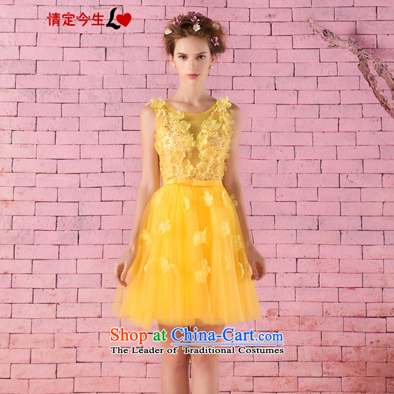 Love of the life of the new 2015 version of the word Korean sweet shoulder gauze saika dresses marriages bridesmaid dress yellow tailor-made exclusively concept Message Size