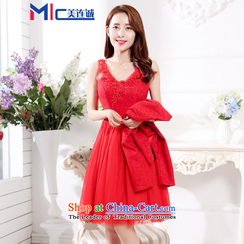 Mei Lin Shing autumn 2015 new Korean fashion sense of wedding gauze two kits dress dresses RED?M