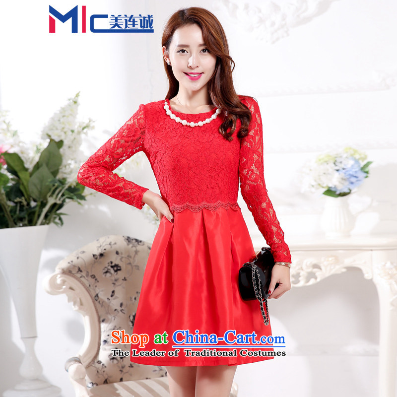 Mei Lin Shing autumn 2015 installed new long-sleeved red sleeveless jacket lace stitching female skirt two kits bridal dresses evening?XXXL red