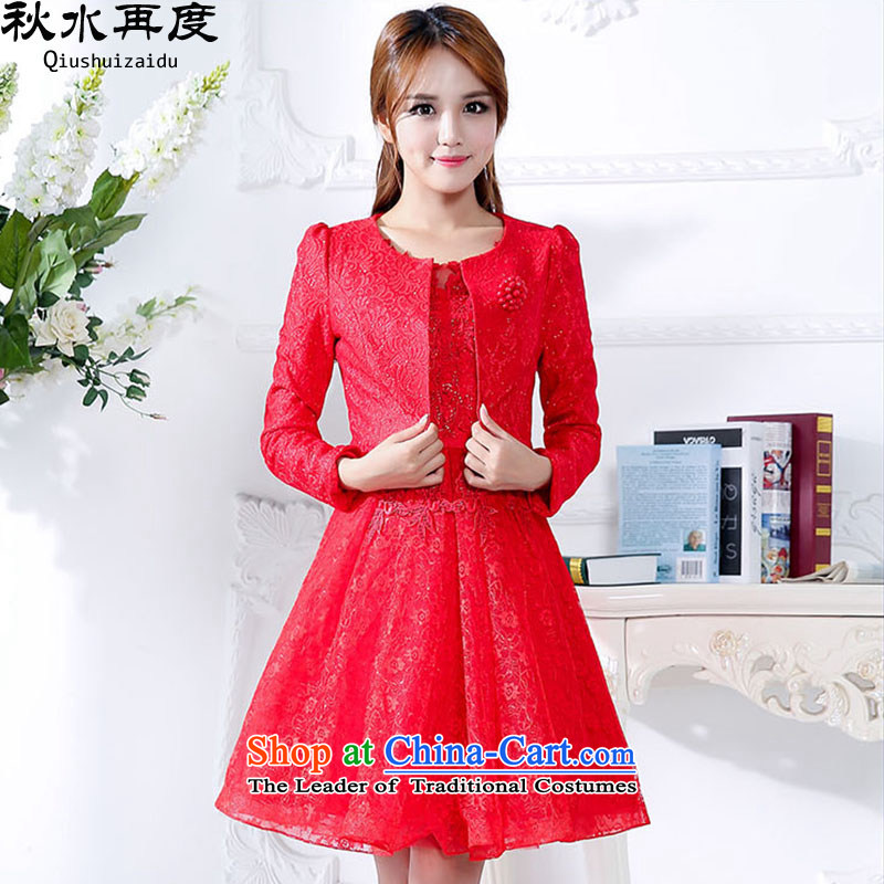 The new 2015 once again the chaplain lace Sau San video thin long-sleeved gown HSZM1592 bride RED?M