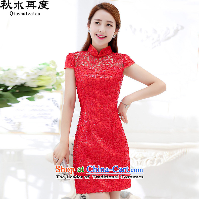 The new 2015 once again the chaplain engraving lace cheongsam dress collar bride dress HSZM1576 RED?M