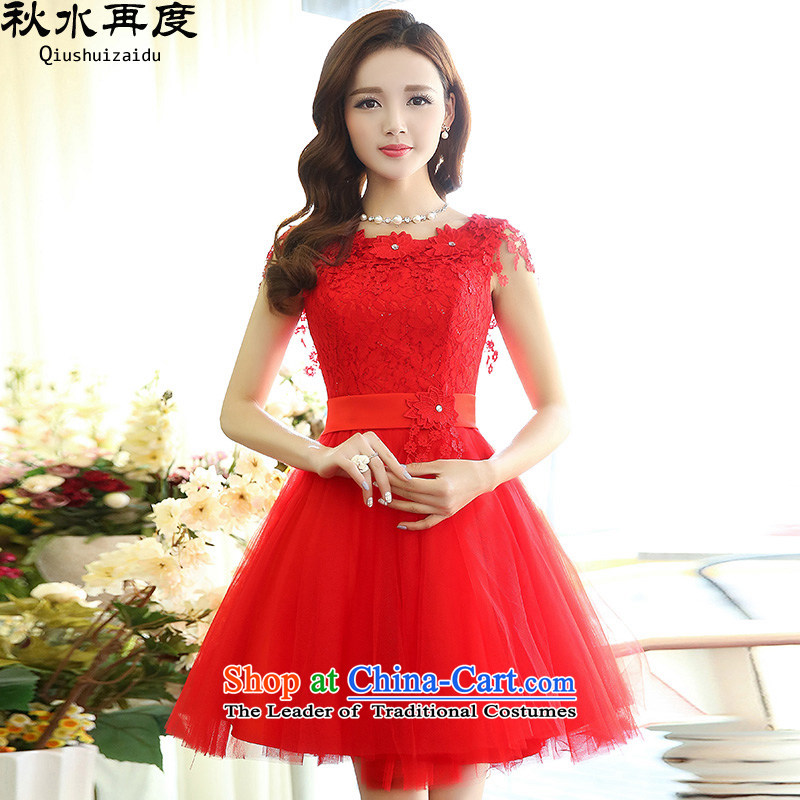 2015/ The lace terrace again back flowers Foutune of bows to dress the bride services HSZM1518 RED?M