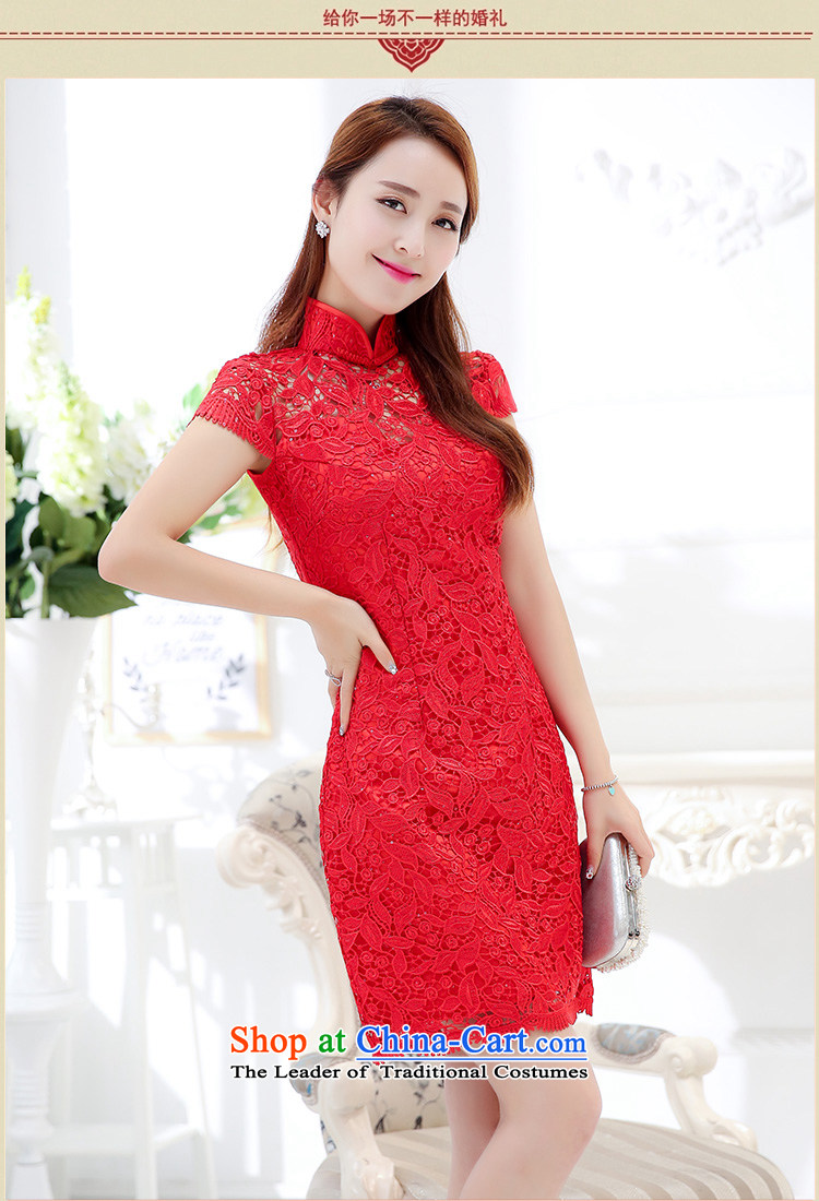As autumn 2015 New Female dress cheongsam wedding lace in long short-sleeved dresses festive red bows services bridesmaid services will redXXL picture, prices, brand platters! The elections are supplied in the national character of distribution, so action, buy now enjoy more preferential! As soon as possible.