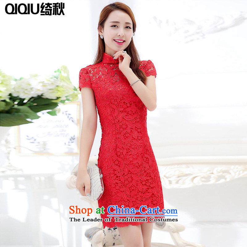 As autumn 2015 New Female dress cheongsam wedding lace in long short-sleeved dresses festive red bows services bridesmaid services will red�XXL