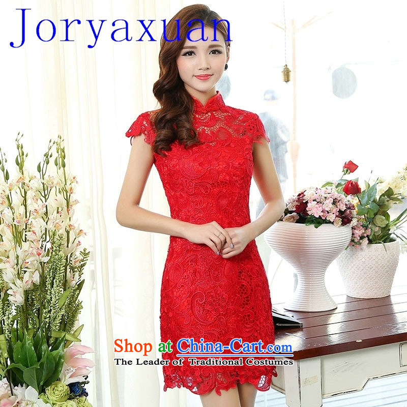 The new bride bows services red wedding dress retro style short of annual meetings of the improved evening dresses cheongsam picture color?XXXL
