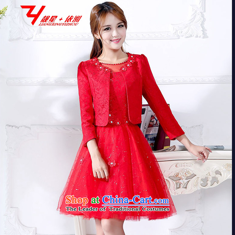 Xing Yi Chau Talks 2015 wedding bride large long-sleeved red lace dresses in spring and autumn kit long two kits RED?M