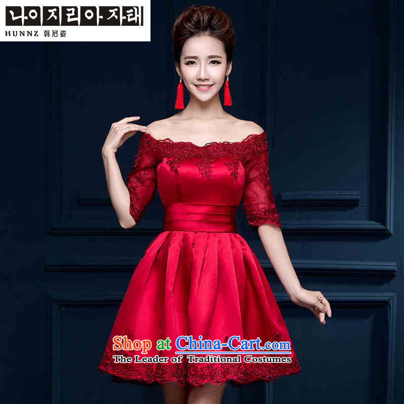 A new 2015 HANNIZI field shoulder straps Korean short sleeves) Bride wedding dress evening dresses wine red?XL
