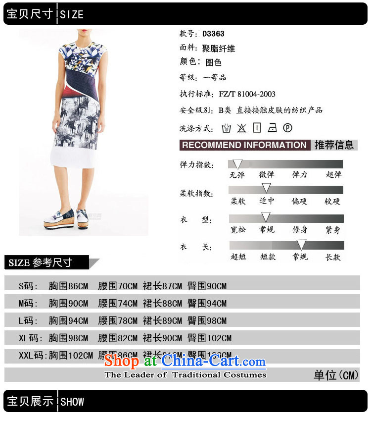 Soft elegant costumes web graphics thin-know the skirt the small dining dress map color XL Photo, prices, brand platters! The elections are supplied in the national character of distribution, so action, buy now enjoy more preferential! As soon as possible.