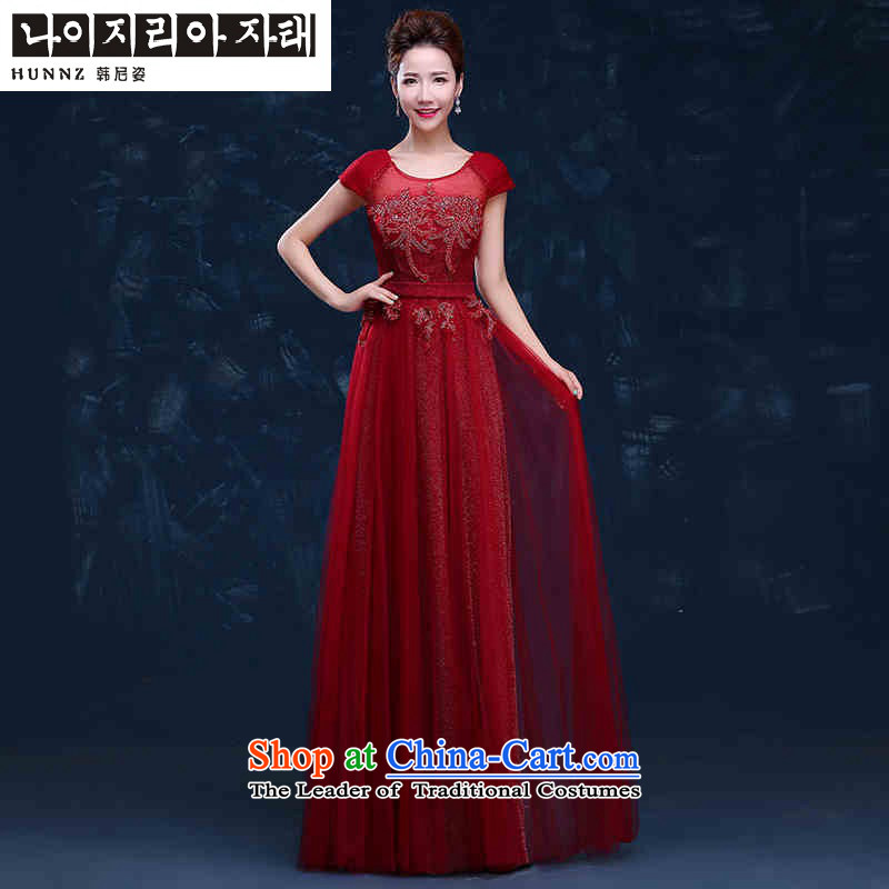 The new 2015 HANNIZI spring and summer bride wedding dress lace stylish banquet dinner dress the word shoulder deep red?M