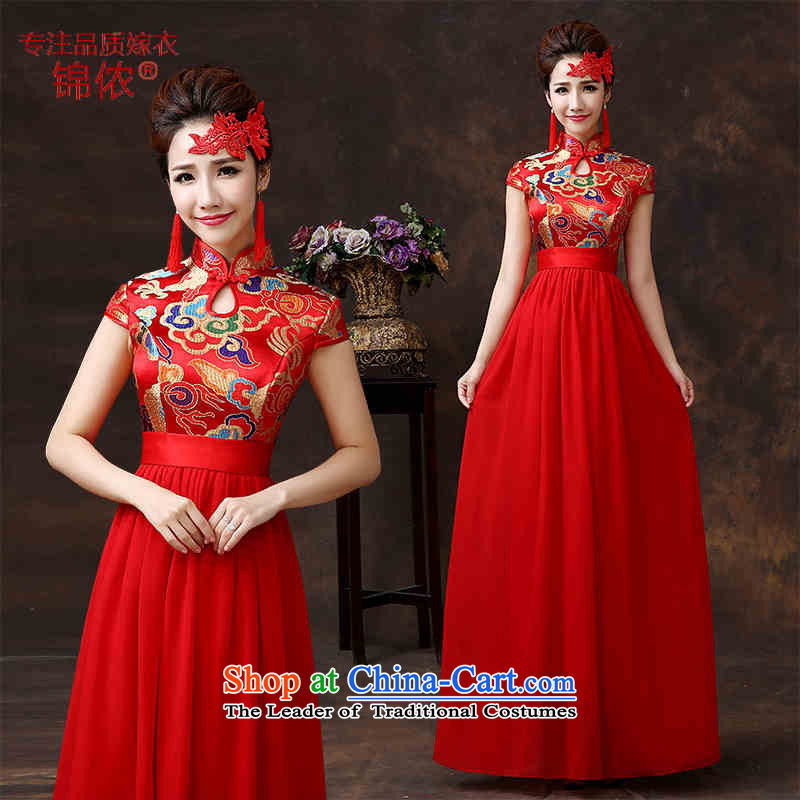 The spring and summer of 2015 New HANNIZI) Bride wedding dress evening dresses retro red long gown red�XXL