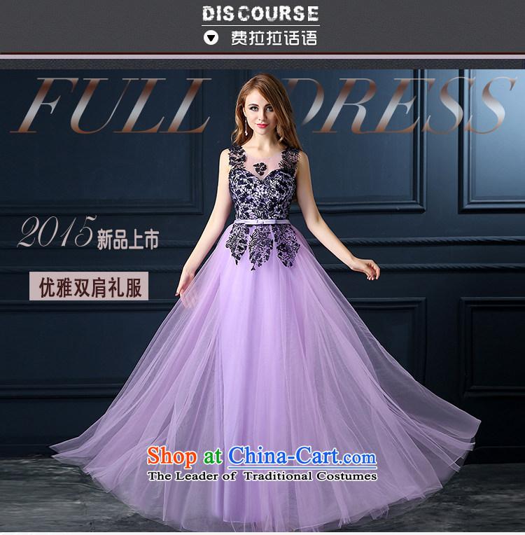 Ms. Ferrara evening dresses 2015 new wedding dress autumn long ...