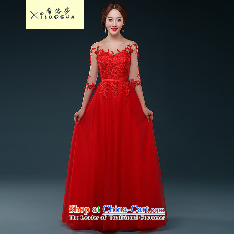 Hillo Lisa _XILUOSHA_ wedding dress long wedding dress in lace cuff bride bows service banquet dress stylish 2015 New Red聽XL