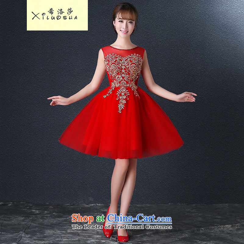 Hillo XILUOSHA_ bridal dresses Lisa _red embroidery marriage bows Service, 2015 New wedding dresses autumn shoulders small dress RED聽M