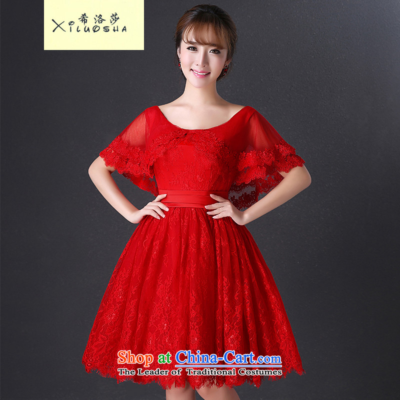 Hillo XILUOSHA) Lisa (bride bows wedding dress with Cuff Kits Red Dress autumn 2015 new small dress bows Dress Short, Red?M