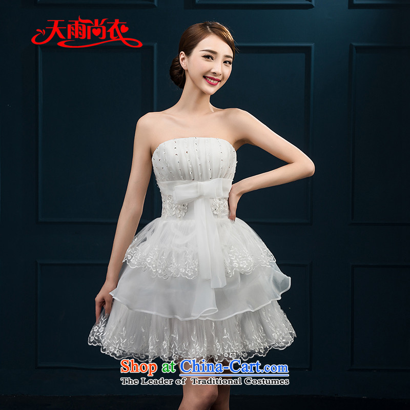 Rain Coat?2015 autumn is the new Korean bridal suite and chest video thin bridesmaid service, bridal dresses dinner will dress LF225 White?XXL