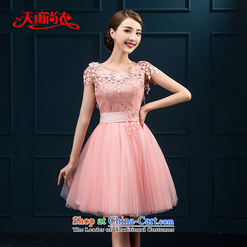 Rain Coat 2015 autumn is the new Korean shoulders sweet marriages bows bridesmaid short of serving small dress LF226 picture color?M
