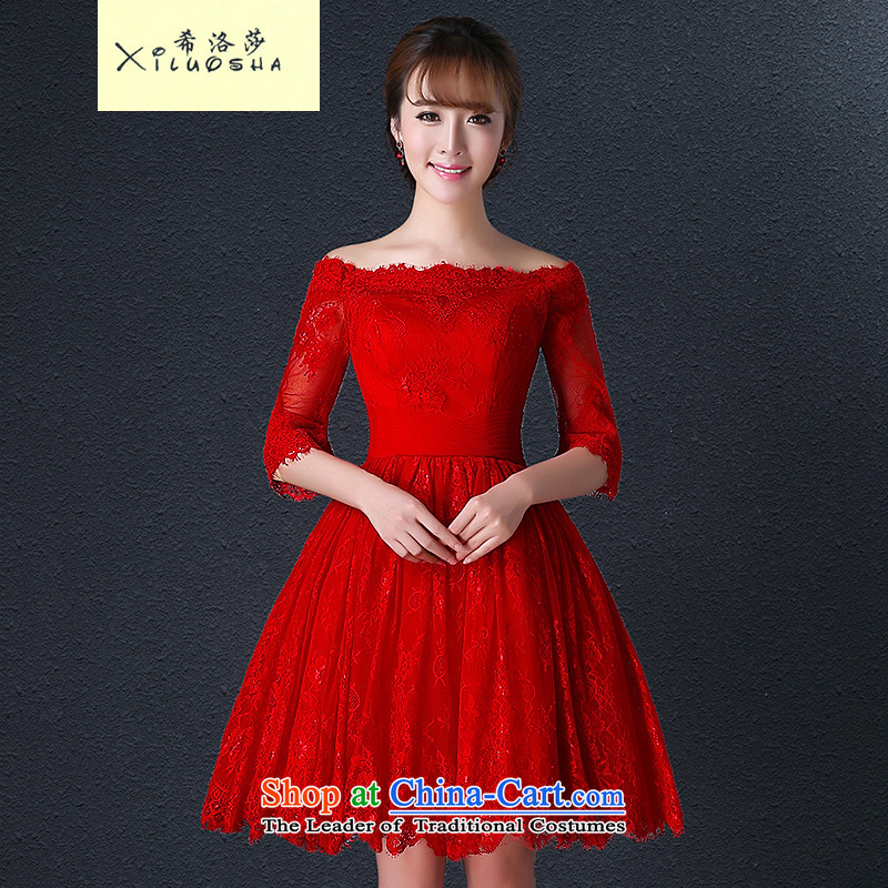 Hillo XILUOSHA_ Lisa _bride bows service, Wedding Dress in red sleeved wedding dresses lace small word dress shoulder the new autumn red聽XXL