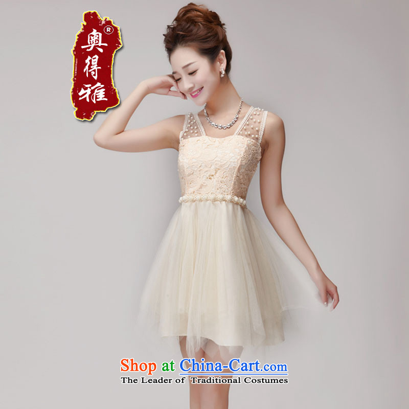 Andro ya 2015 lace hook spent manually staple Pearl Princess bon bon skirt elastic waist nets bridesmaid sister dress apricot are code