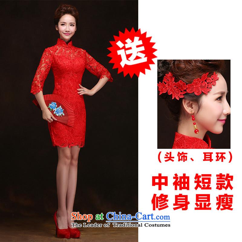 ?   ?Long long-sleeved retro HUNNZ 2015 new bride wedding dress banquet dinner dress in short-sleeved bows?M