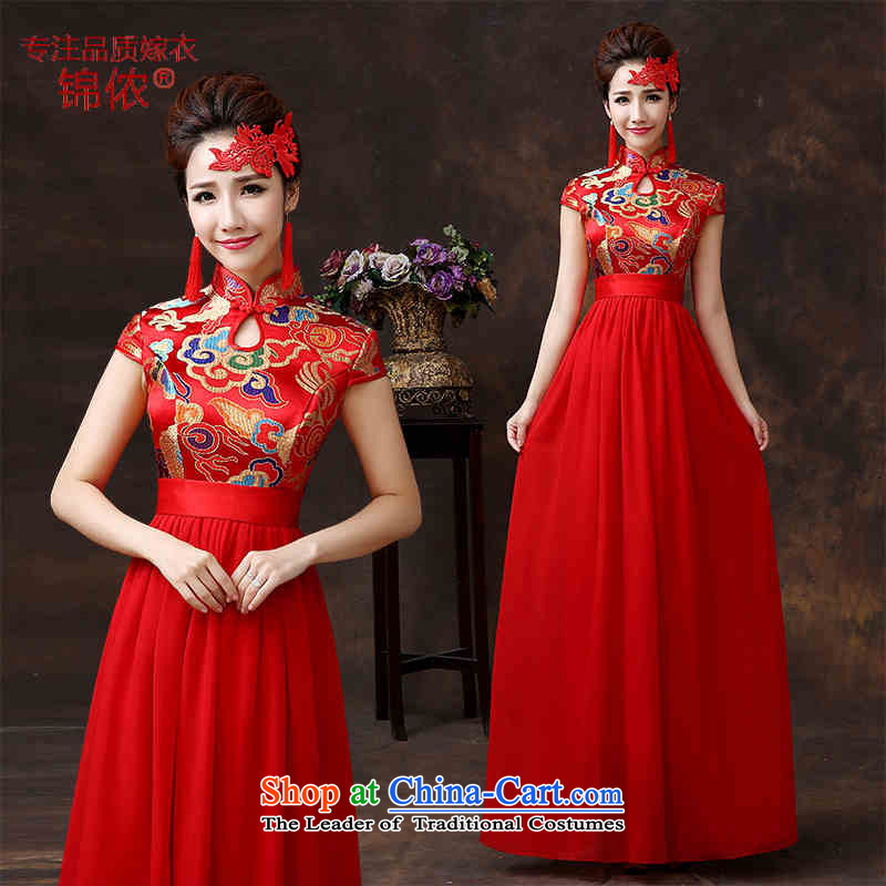 2015 Long dresses HUNNZ retro solid color bride wedding dress evening dresses bows bridesmaid Services Services Red M