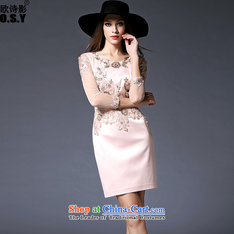 The OSCE Poetry Film 2015 new female 7 round-neck collar banquet nights cuff replace the door onto dress bridesmaid to marry heavy industry for the Pearl River Delta embroidered bride bows to the skirt light red�M