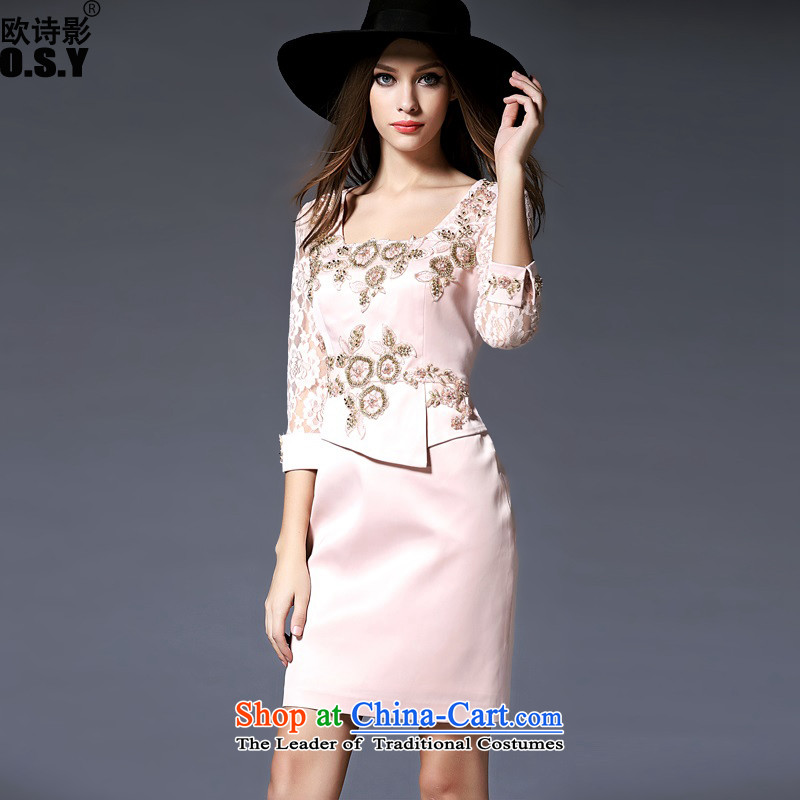 The OSCE Poetry Film 2015 new female 7 Wipe cuff chest for banquet night replacing the door onto dress bridesmaid to marry heavy industry for the Pearl River Delta embroidered bride bows to the skirt pink?S