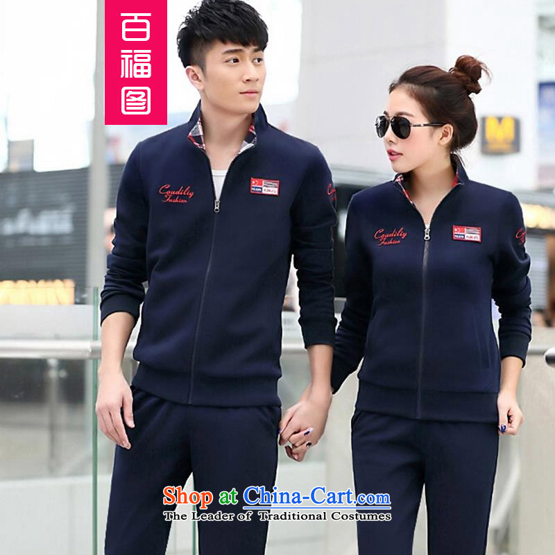 Pak Fuk figure in spring and autumn 2015 couples sweater collar Sports wear long-sleeved Korean Cardigan leisure wears the Taliban Students on Services Service Pack Blue?XXL