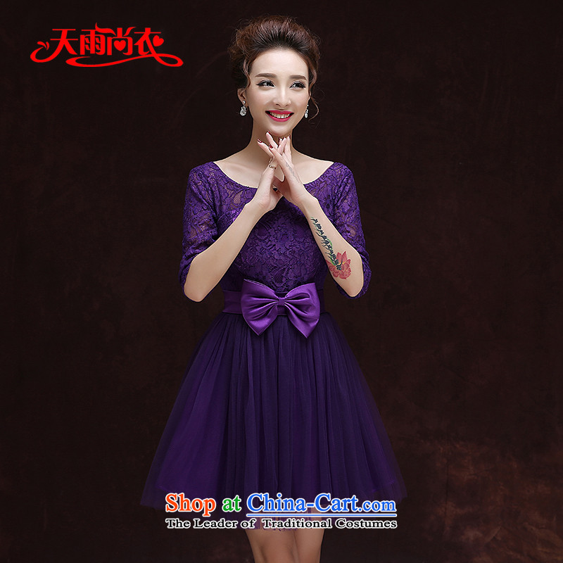 Rain Coat 2015 autumn is new large graphics, bridal toasting champagne Short thin lace in serving the cuff sweet bridesmaid small dress LF208 PURPLE?M