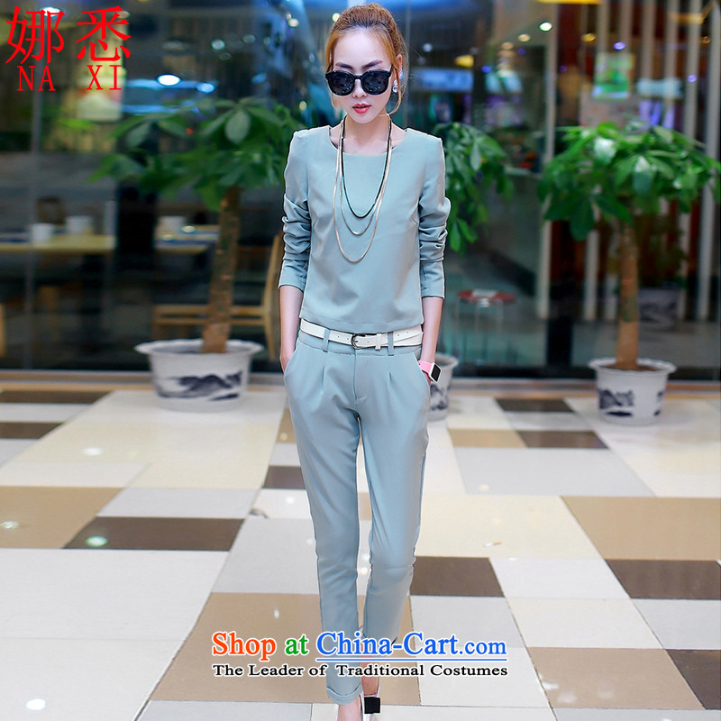 The?real concept of 2015 Women's kit installed new long-sleeved early autumn small incense wind of Sau San Yuan two kits female A9685 light gray?M