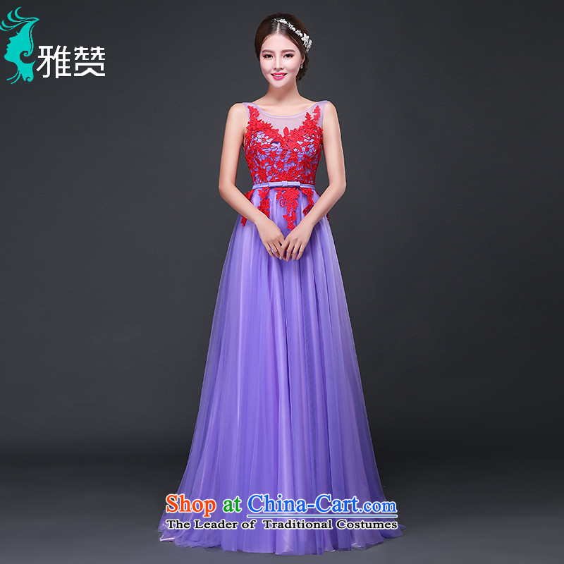 The annual meeting of the Zambia dress long tail 2015 Autumn small new lace Korean Sau San moderator evening dresses female purple�L