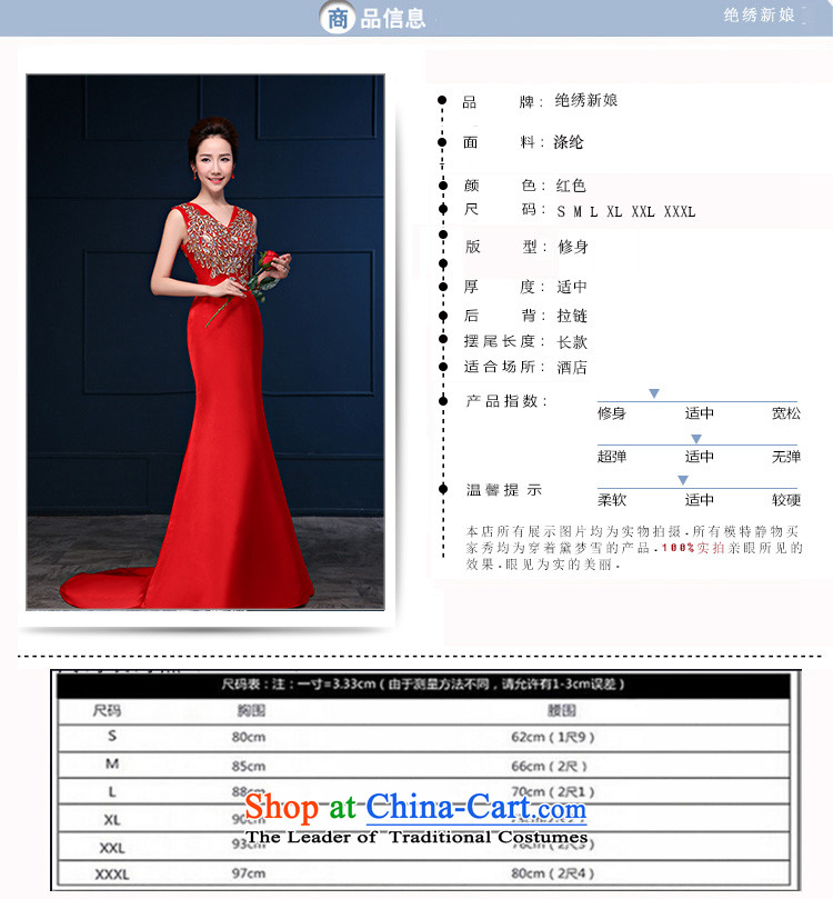 Embroidered bride 2015 autumn is by no means new red shoulders bride crowsfoot bows large service banquet dress Sau San red tailor-made be NO refund picture, prices, brand platters! The elections are supplied in the national character of distribution, so action, buy now enjoy more preferential! As soon as possible.