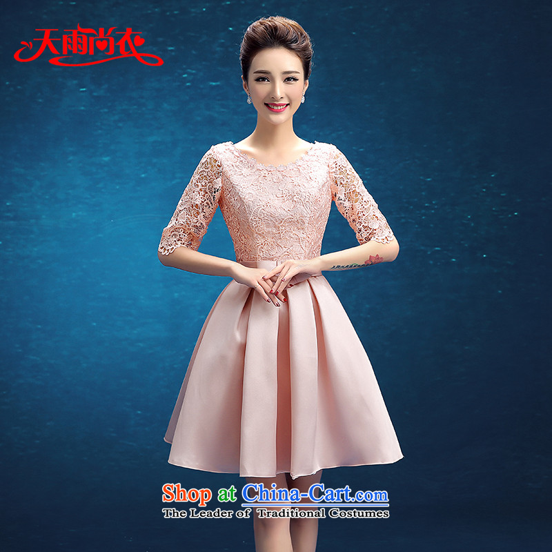 Rain-sang yi 2015 new bride wedding dress bridesmaid wedding dresses in Sau San lace banquet short-sleeved_ evening dresses LF230 picture color?M