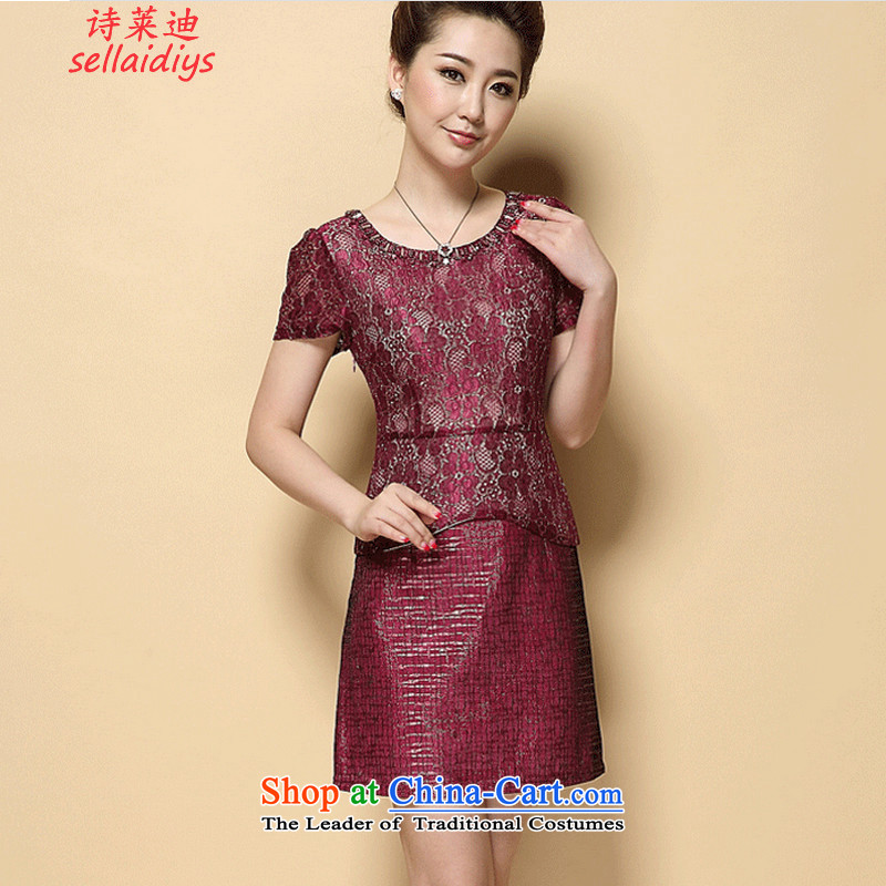 Ms Elsie Leung at the summer 2015 upscale Happy Wedding Dress Short-sleeved lace Sau San larger dresses female figure 2XL.