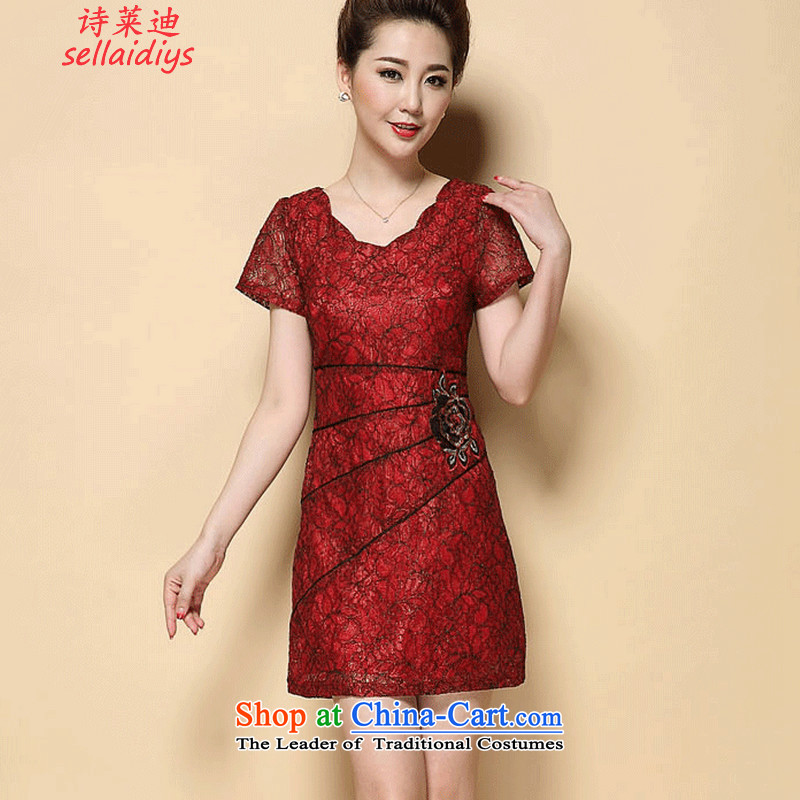Ms Elsie Leung at the summer 2015 wedding mother replacing upscale lace dresses large red�3XL skirt
