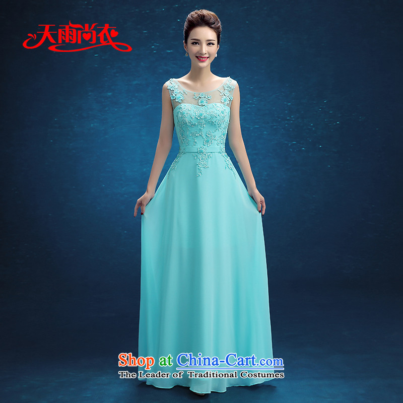 Rain Coat 2015 autumn is the new Marriage evening dresses Korean shoulders long banquet toasting champagne Sau San services will preside over LF206 SKYBLUE�XXL
