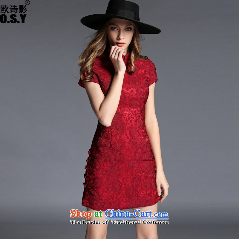 The OSCE Poetry Film 2015 autumn and winter new women's retro small collar package and improved qipao Sau San stylish dress evening drink service banquet map color�XL