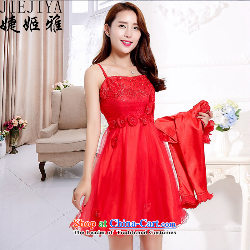 Suu Kyi Nga bridesmaid involving marriages dinner drink two kits dress female red XL