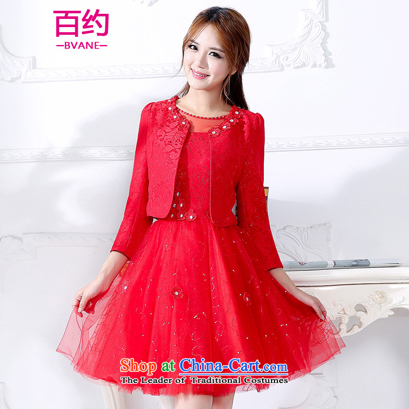 Hundreds of?autumn 2015 replacing the new bride services back door small toasting champagne evening dress female Sau San jacket dresses red? (two kit) XL