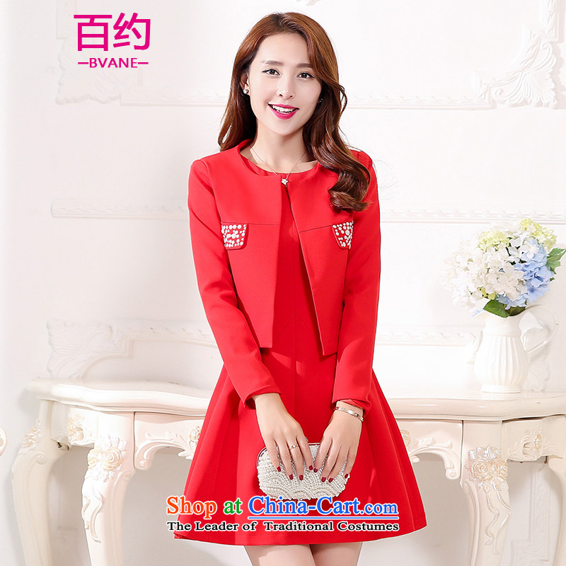 About the?New 2015, hundreds of autumn replace Korea bows services later version brides who decorated jacket dresses small dress female Red? (two XXXL Kit)