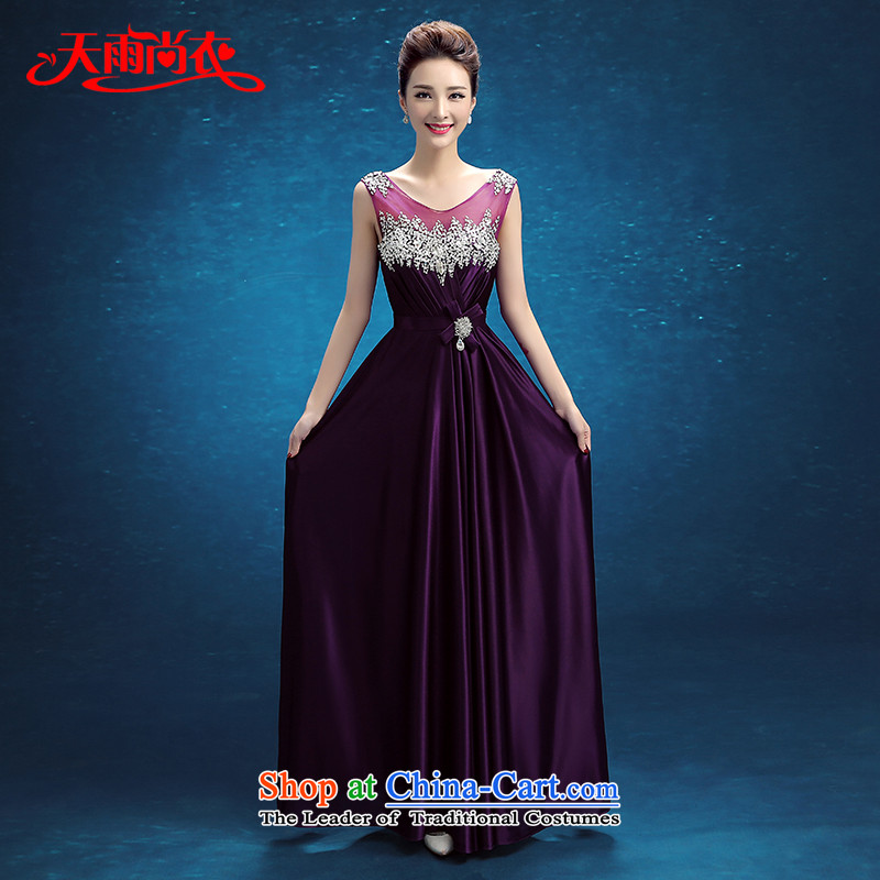 Rain Coat2015 Autumn yet wedding new Korean long large graphics thin nail evening dresses and sexy pearl meat dinner will be served toasting champagne bride LF231 PURPLEXL
