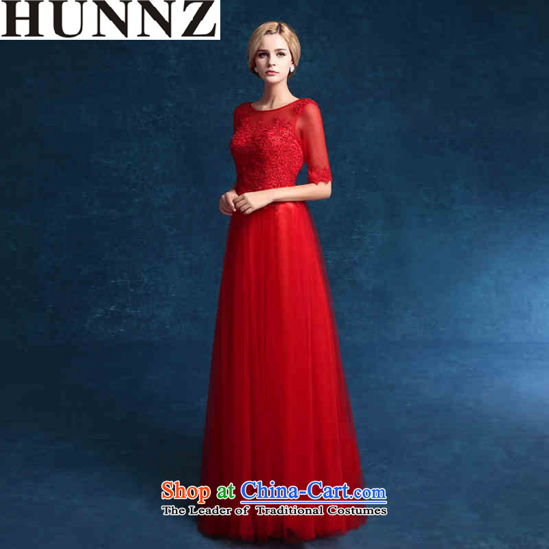 In 2015, the longest HUNNZ cuff solid color banquet evening dresses lace elegant red bride dress red�XXL