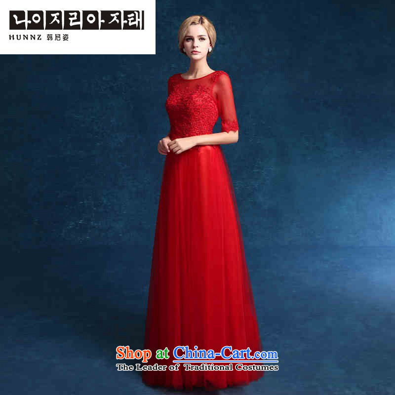Hannizi 2015 stylish and simple banquet dress Sau San lace pure colors and elegant bride dress red?XL