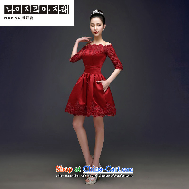 Hannizi 2015 wedding dress bride Korean word shoulder solid color banquet dinner dress short, wine red?XL