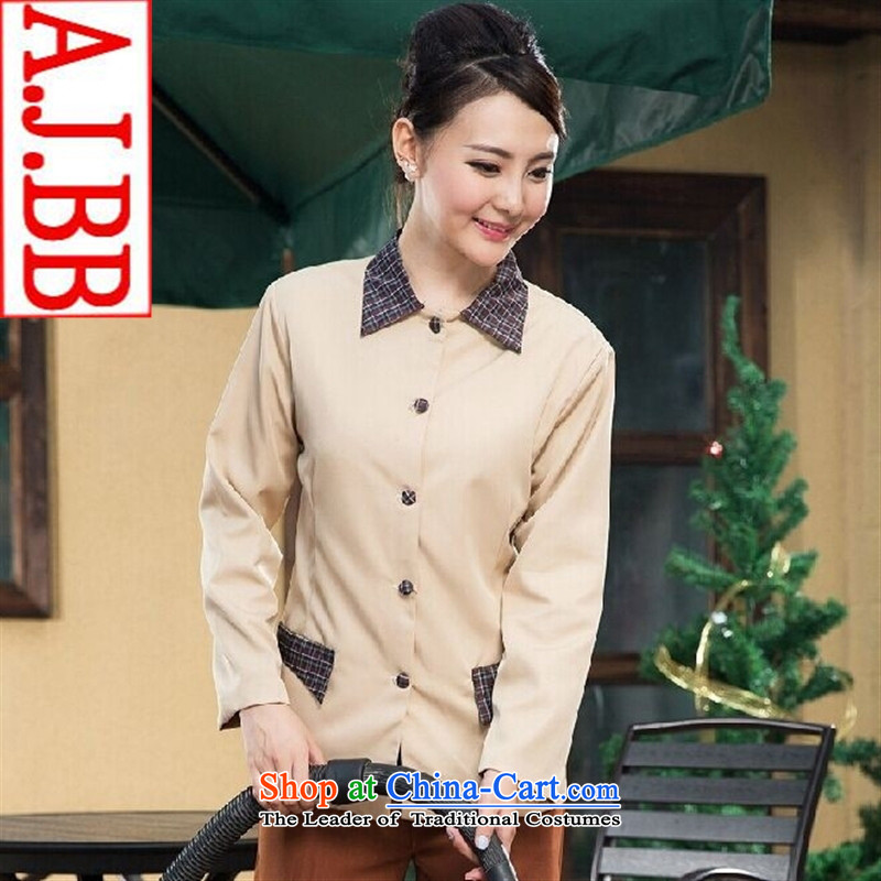 The Black Butterfly autumn and winter houseekeeping service long-sleeved property clean hotels workwear men and women m Yellow (XXXL shirts)