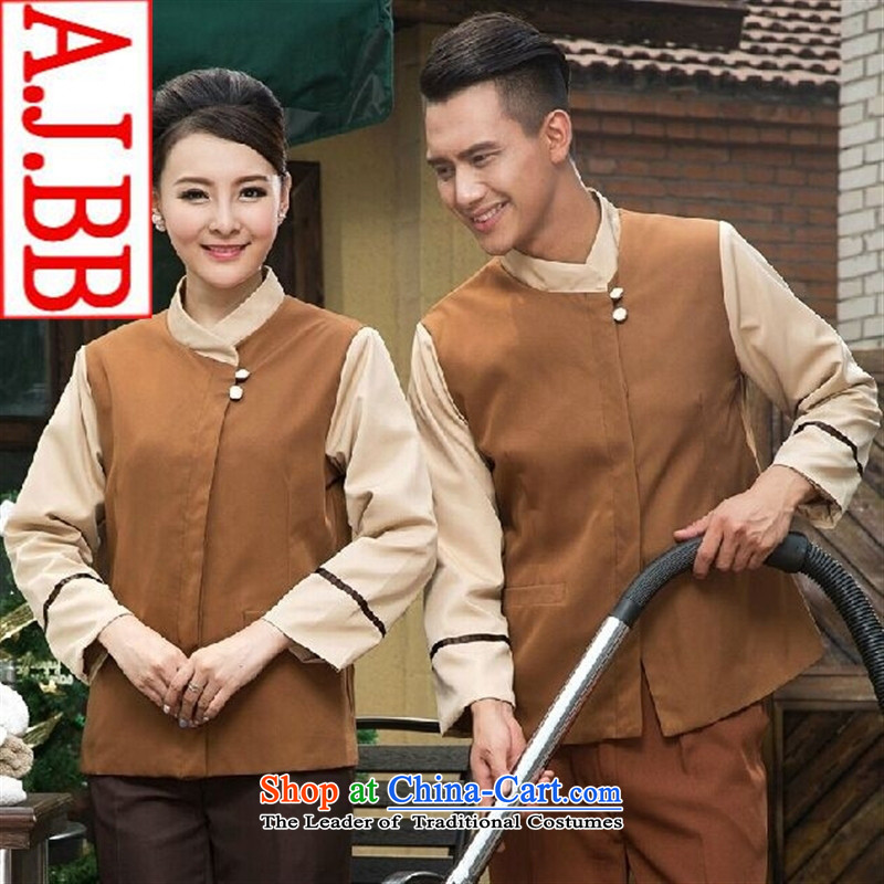 The Black Butterfly Hotel Rooms Property Coverall Cleaning services for men and women for autumn and winter by large long-sleeved T-shirt (brown) Men and women XS