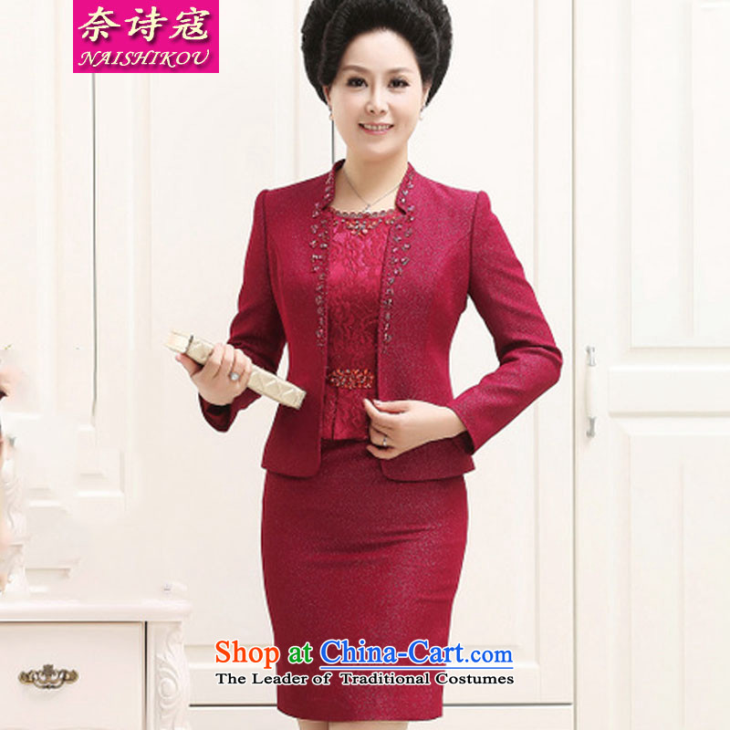 The poem Kou? 2015 autumn and winter wedding in MOM older large wedding feast marriage mother-dress Ying Red?4XL