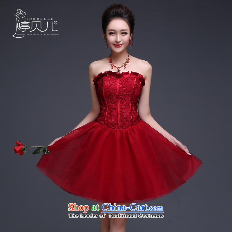 Large and Chest Service Bridal summer short bows, 2015 New bridesmaid to Korea Sylph wedding dress betrothal red S