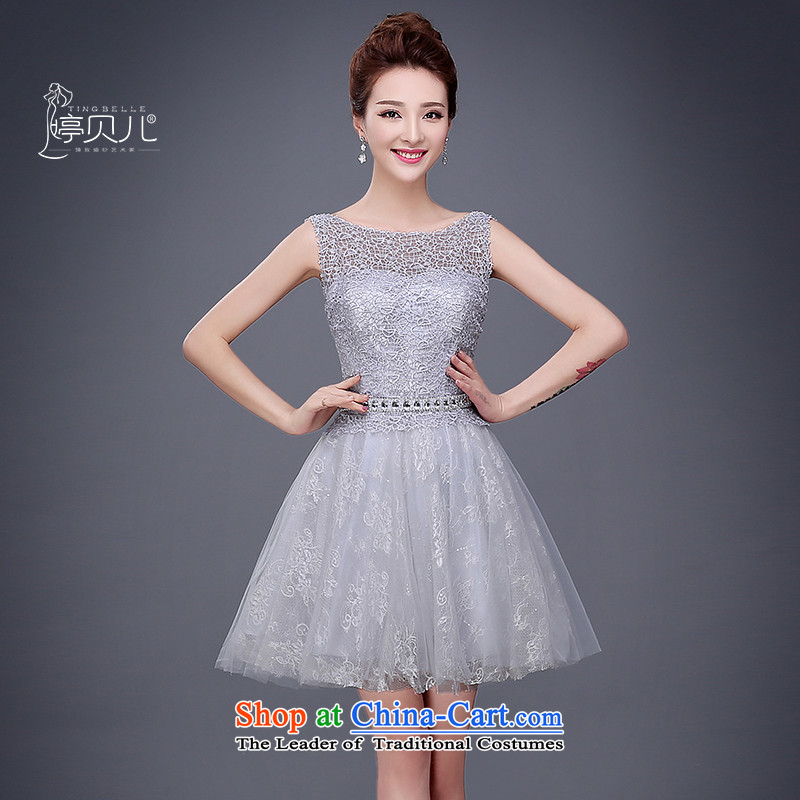 Evening dress short autumn 2015 new word, shoulder lace evening dress suit small bon bon skirt female dresses autumn Sau San gray?S